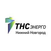 ТНС Энерго (Нижний Новгород)