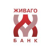 Живаго-Банк
