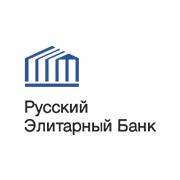 Русский Элитарный Банк