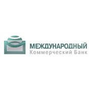 Международный Коммерческий Банк