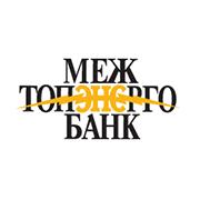 Межтопэнергобанк