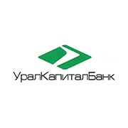Уралкапиталбанк