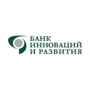 Банк Инноваций и Развития