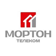 Мортон Телеком