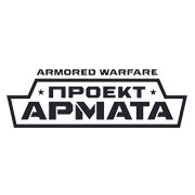 Проект Армата (Игры Mail.ru)