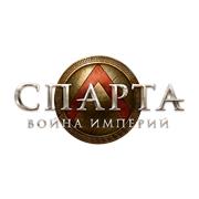 Спарта (Игры Mail.ru)