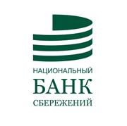 Национальный Банк Сбережений