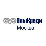 Япы Креди Банк Москва