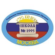 ГБОУ Школа № 1995  (Москва)