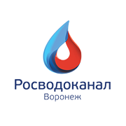 Росводоканал (Воронеж)