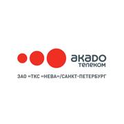 ТКС НЕВА - Акадо Телеком СПб (ТВ)
