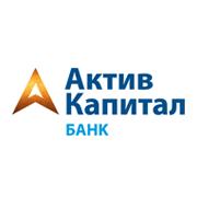 АктивКапитал Банк
