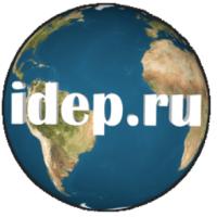 IDEP.RU