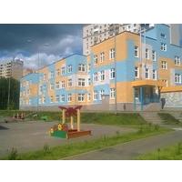 МАДОУ Д/С № 2 КОЛОБОК