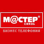 Мастер Ай-Ти
