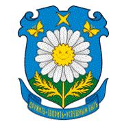 МДОУ ДС № 56 ЛС 20486Ц66190