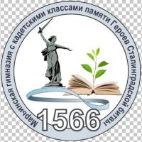 ГБОУ ШКОЛА № 1566