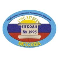 ГБОУ Школа № 1995 г. Москва