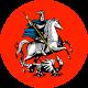 ЖКУ (Москва)
