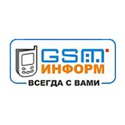 Консультант-Универсал (GSM Информ)