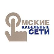 Омские Кабельные Сети