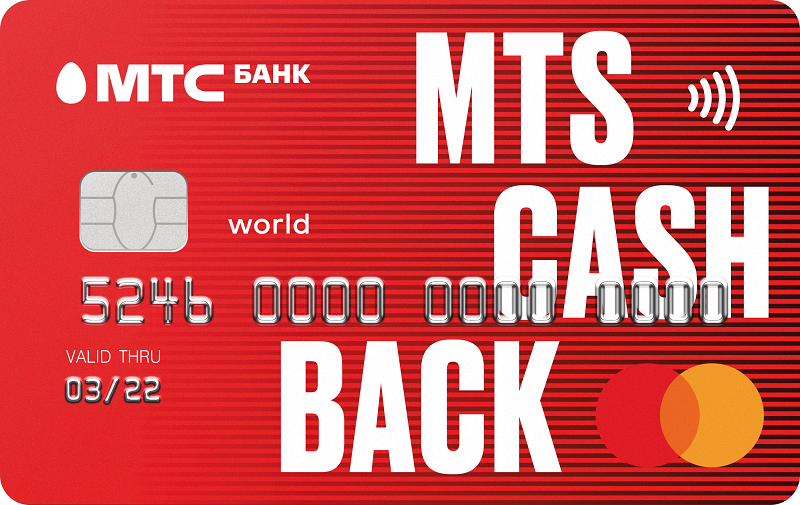 Заявка на кредитную карту тинькофф банк на 120 дней без процентов условия